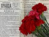 """ПРОЕКТ """"БЛОКАДНЫЙ КОД ЛЕНИНГРАДСКОЙ ПОБЕДЫ"""""""